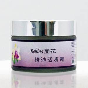 bellina-orchid-essential-oil-cream-01