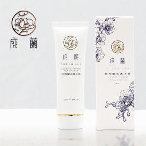 classic-orchid-hand-cream-01
