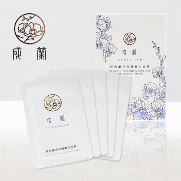 classic-orchid-moisture-whitening-mask-01