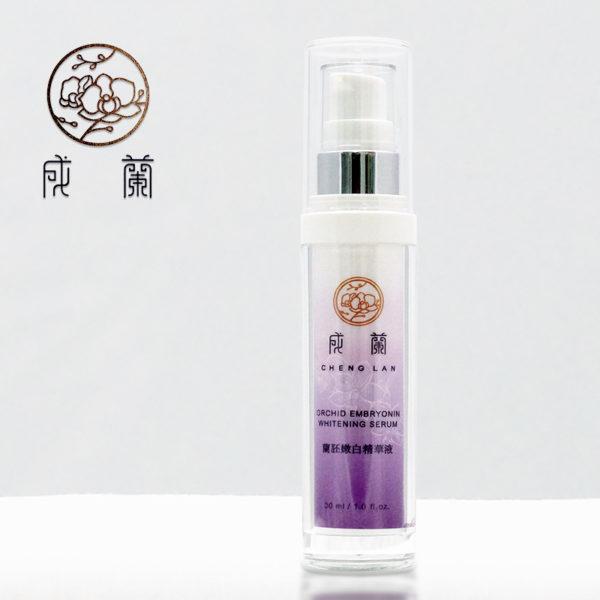 orchid-embryonin-whitening-serum-01