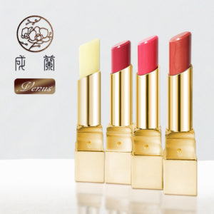 orchid-smooth-lipstick-01