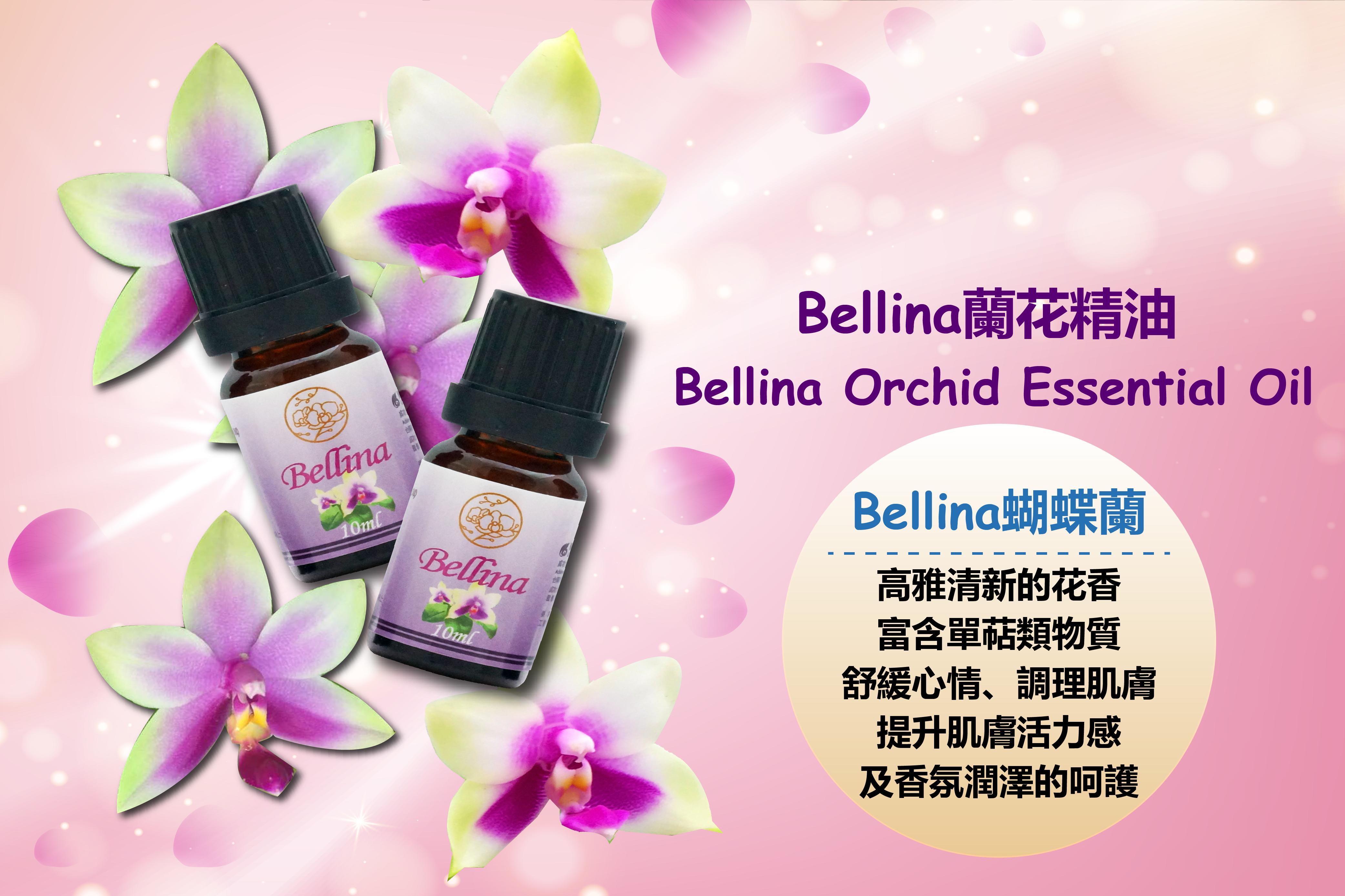 bellina精油銷售頁-01