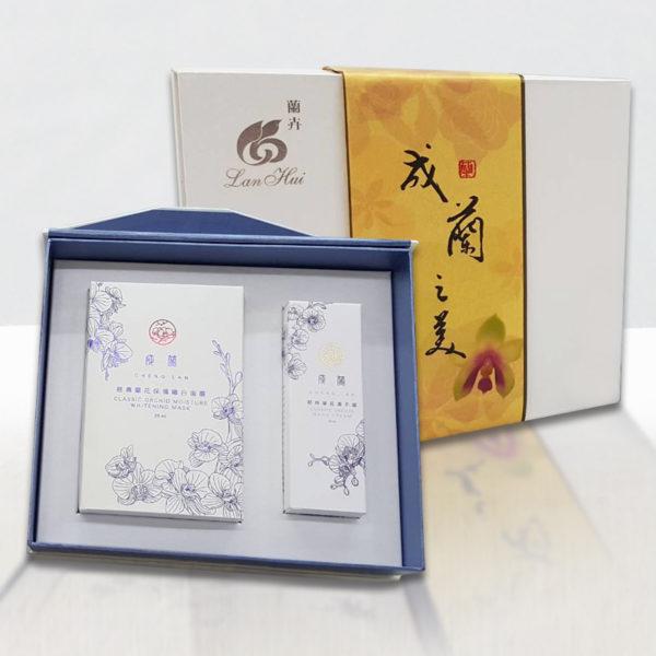 cheng-lan-lan-hui-gift-set-01