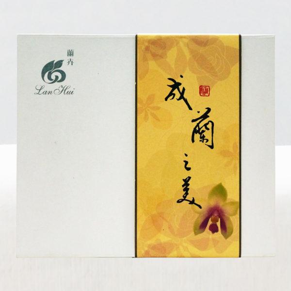 cheng-lan-lan-hui-gift-set-02