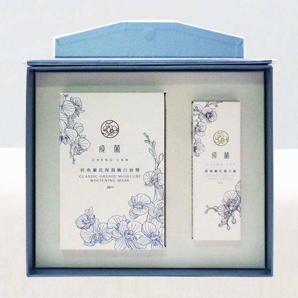 cheng-lan-lan-hui-gift-set-03