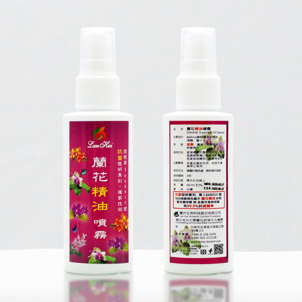orchid-essential-oil-spray-01