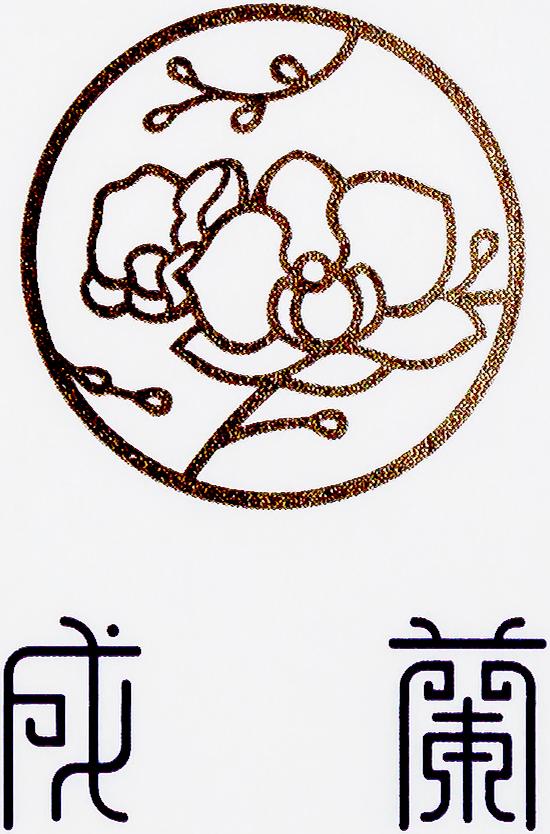 成蘭logo