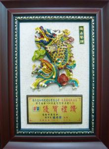 2015-Orchid-Embryonin-Renewal-Cream-Taiwan-souvenir