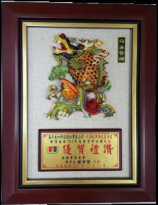 2016-Orchid-Hand-Cream-Taiwan-souvenir