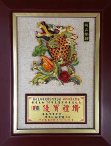 2017-Venus-essential-oil-Taiwan-souvenir