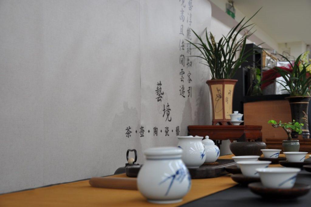 lanhui-image-21020701