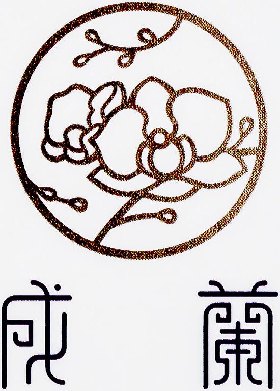 chenglan-logo-01